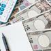 配偶者控除の変更でくらしと働き方はどう変わる?「2017年度税制改正大綱」解説&所得税額シミュレーション