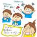 【第23回】涙の断乳日記、その7 我が子は禁煙中サラリーマン!?〜ワーママ子育て狂想曲〜