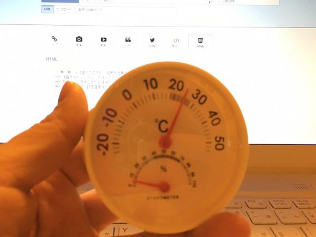 100均で購入した温度&湿度計