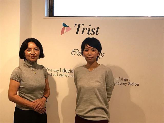 左)尾崎 美恵さん、右)尾崎 えり子さん