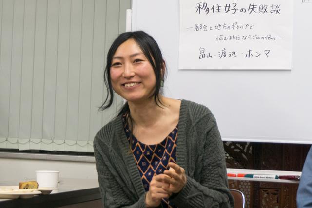福岡県糸島市の集落でシェアハウスを運営する畠山千春さん