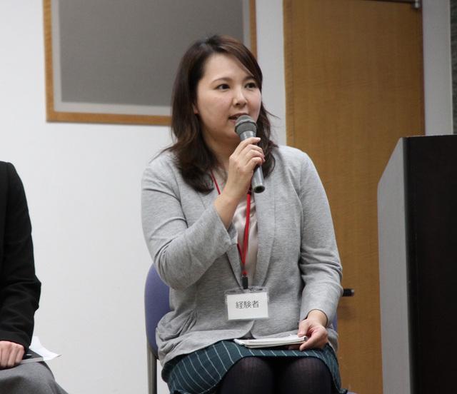 NTTデータシステム技術株式会社 人材開発担当 矢部い...