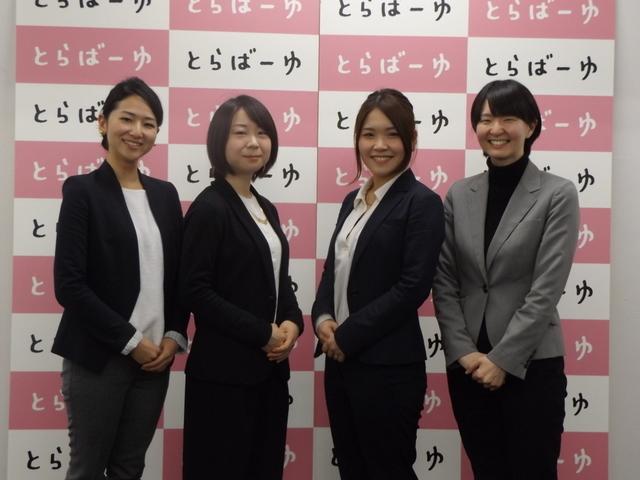 左から澤坂さん、白岩さん、佐治さん、中山さん