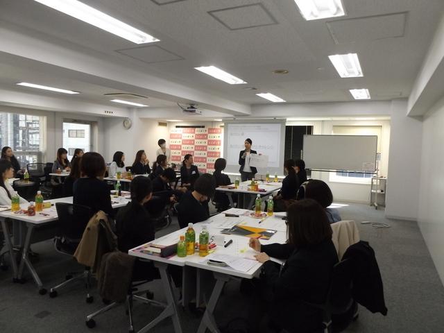 2月某日、都内で開催された主催の「販売女子の未来を語る会」
