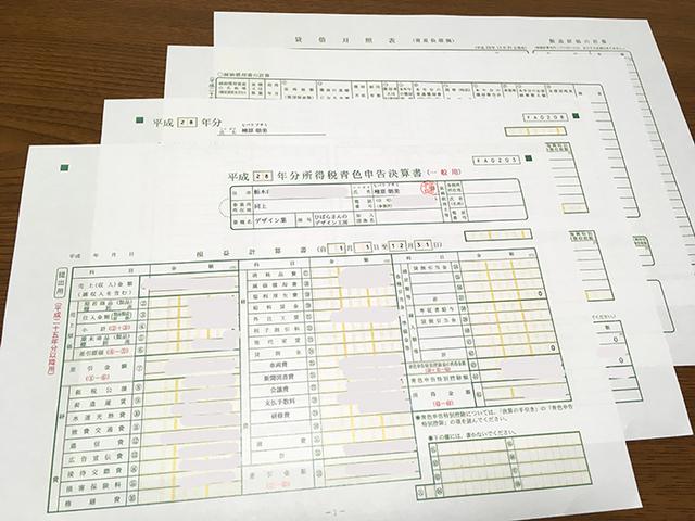 桧原さんより提供いただいた実際の青色申告決算書