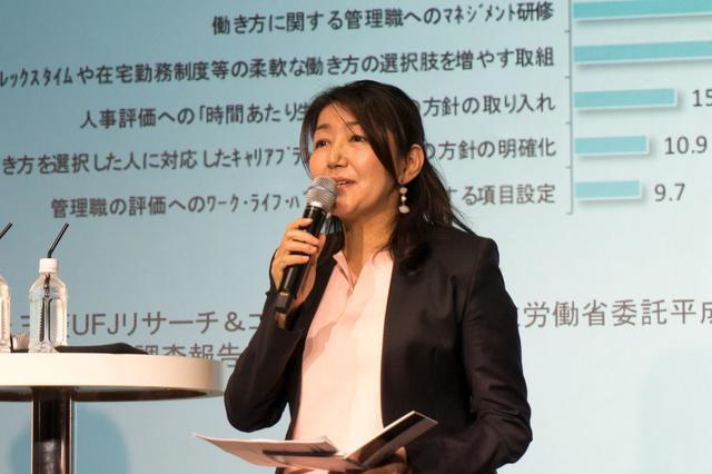 白河桃子さん(少子化ジャーナリスト/相模女子大学 客員教授)