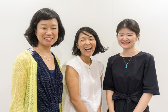 左から海老原さん、有田さん、宮腰さん