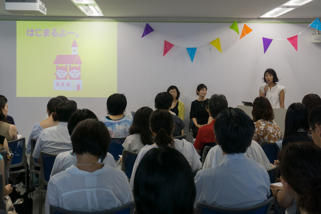 7月22日に東京で開催されたイベントにて