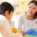 保育園と仕事が同時に決まる!今までにない画期的な保育園が神奈川県に誕生