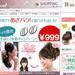 女性のキャリアを考える ECサイト経営、選択肢に (村山らむね) :日本経済新聞