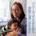 平田麻莉共同代表に聞く〜フリーランスのための協会設立に込めた想い〜 - くらしと仕事